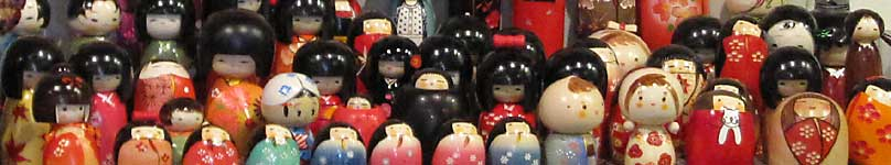 Cute little dolls in the Japan Center